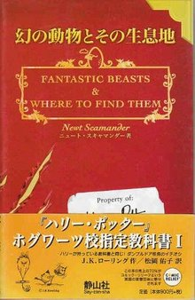 http://www.sayzansha.com/jp/assets_c/2011/10/hogwarts1-thumb-220xauto-57.jpg